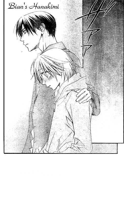 Hana Kimi 124 Page 1