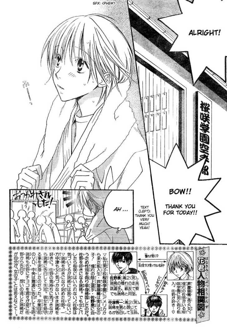 Hana Kimi 128 Page 2