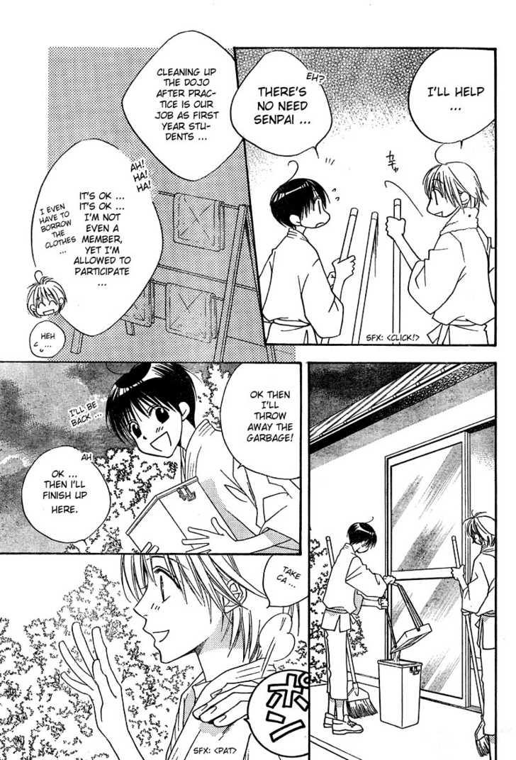 Hana Kimi 128 Page 3