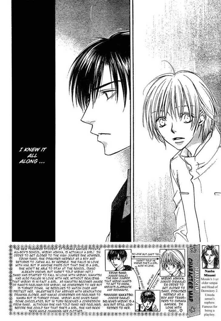 Hana Kimi 131 Page 2