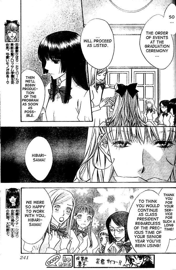 Hana Kimi 133 Page 3