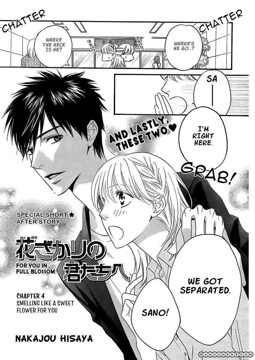 Hana Kimi 147.4 Page 2