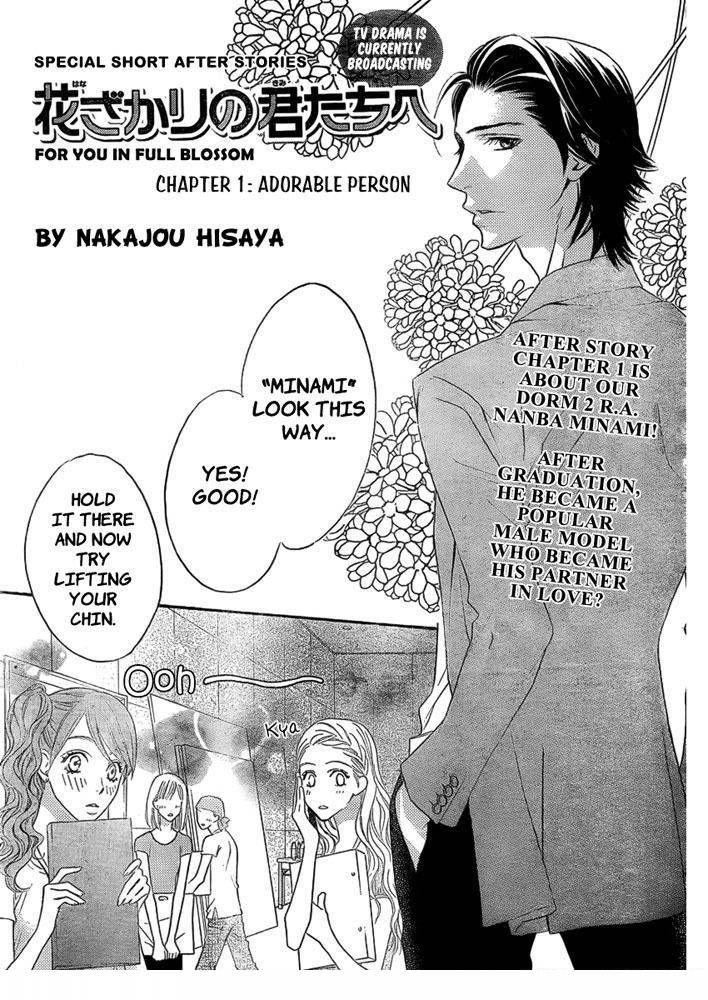 Hana Kimi 150.1 Page 2