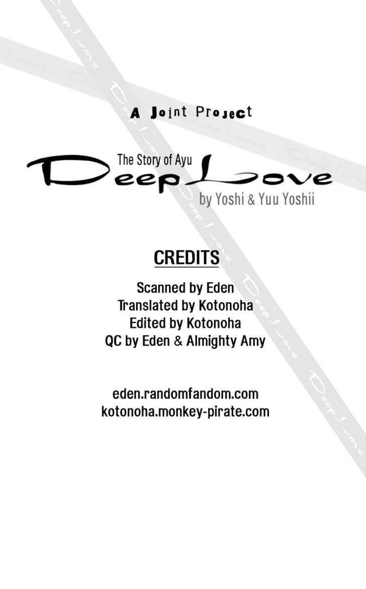 Deep Love - Ayu no Monogatari 2 Page 1