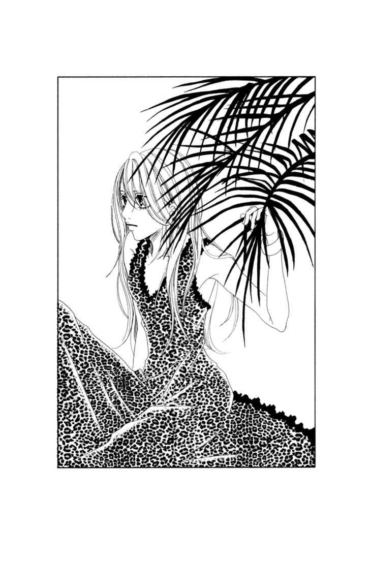 Deep Love - Ayu no Monogatari 7 Page 3