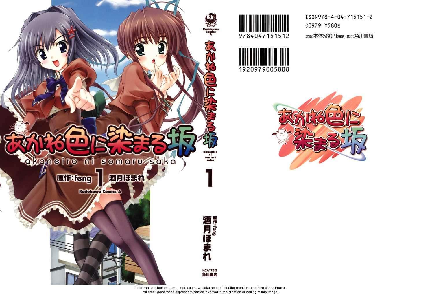 Akaneiro ni Somaru Saka 1 Page 1