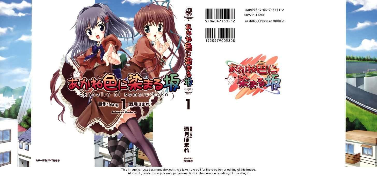 Akaneiro ni Somaru Saka 1 Page 2