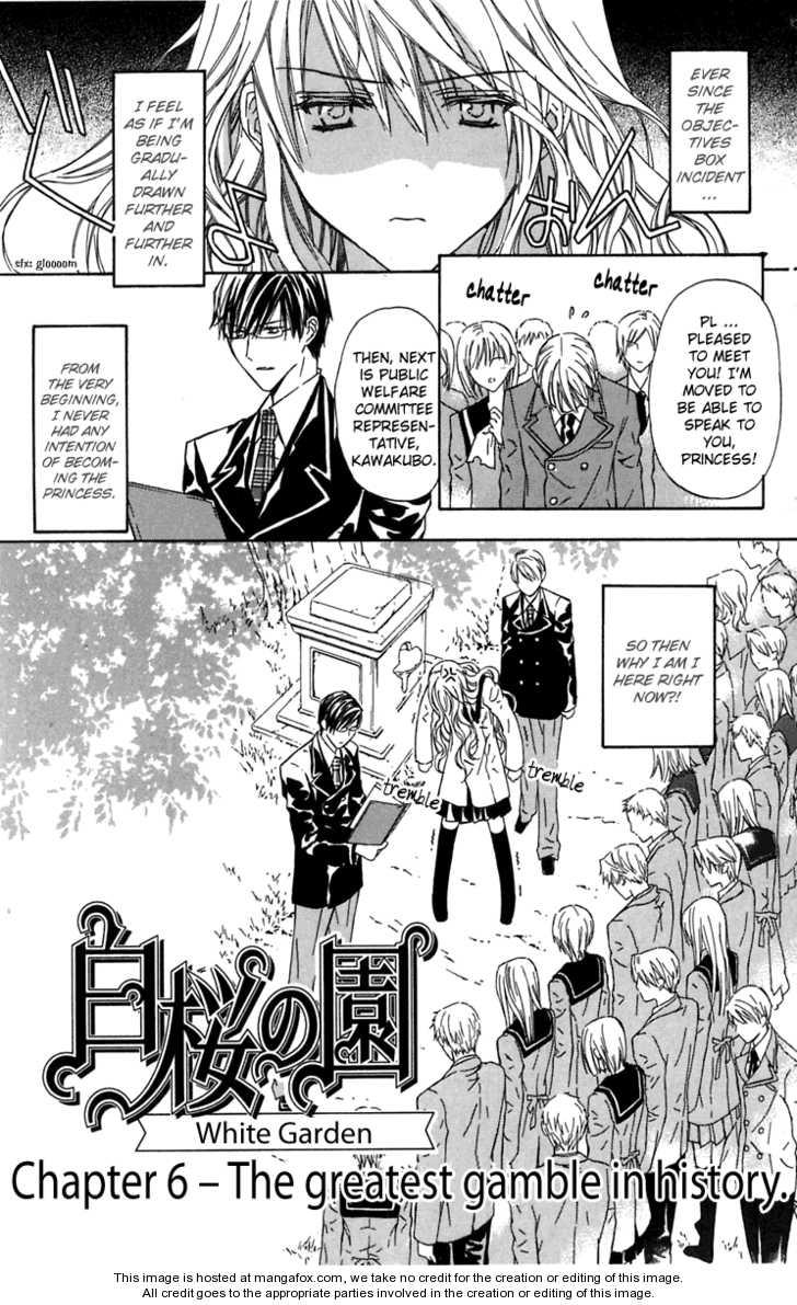 Hakuou no Sono 6 Page 2