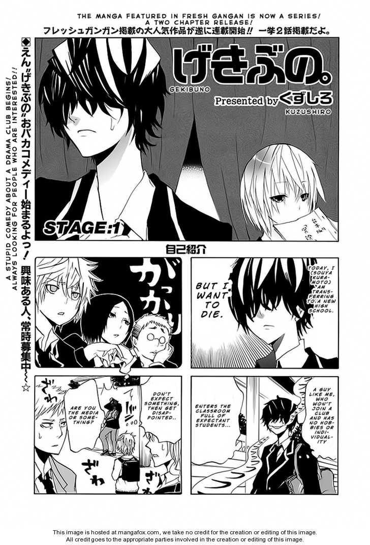 Gekibuno 1 Page 1
