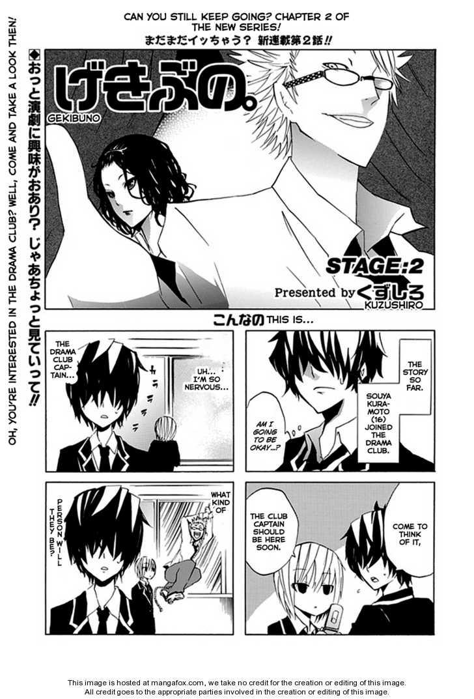 Gekibuno 2 Page 1