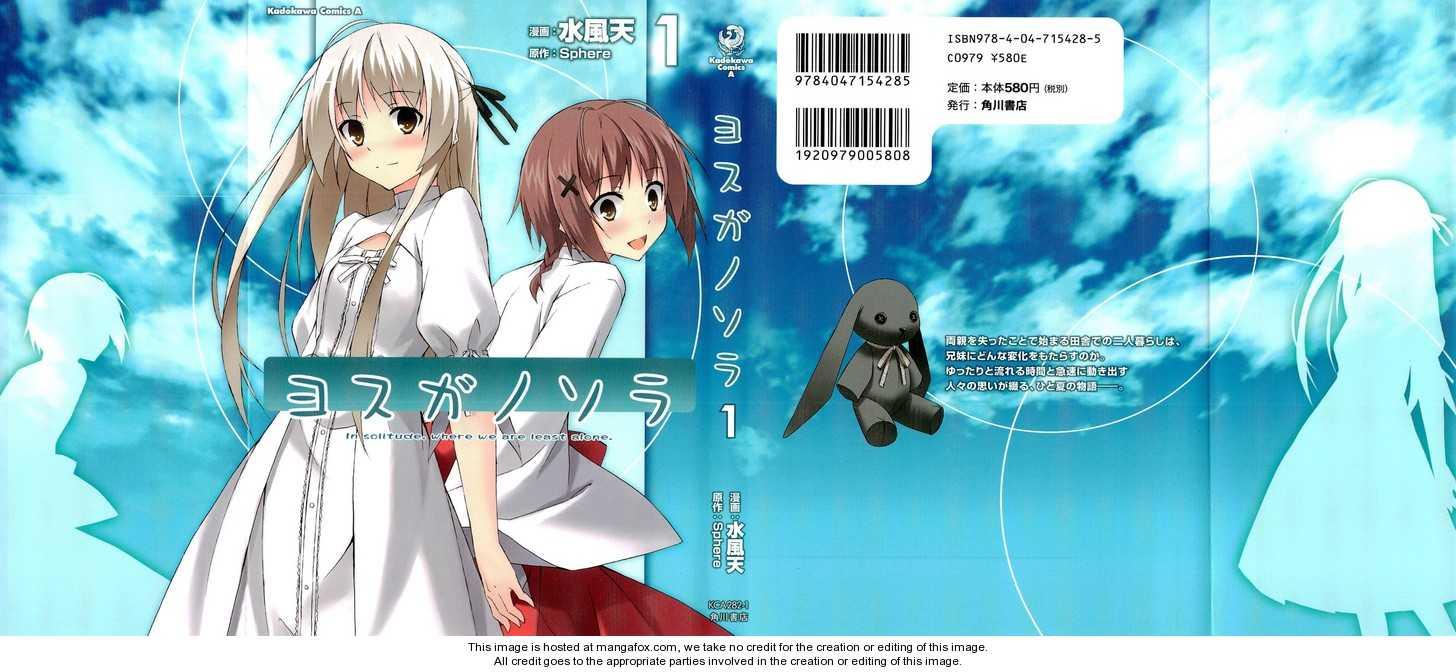 Yosuga no Sora 1 Page 1