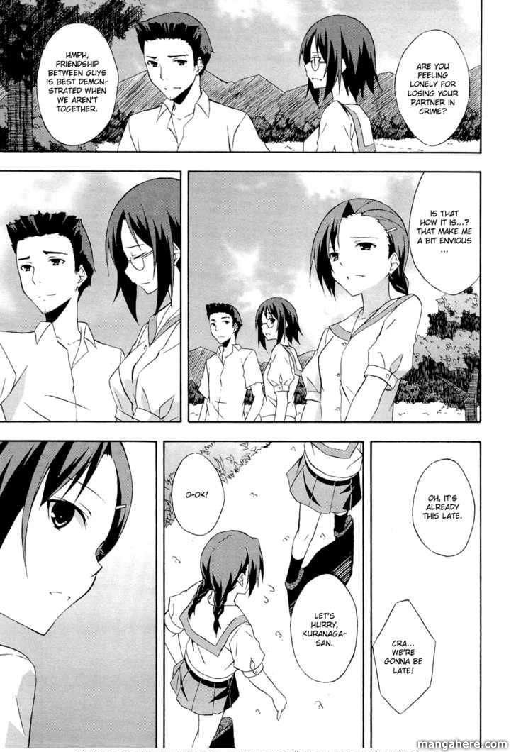 Yosuga no Sora 14 Page 3