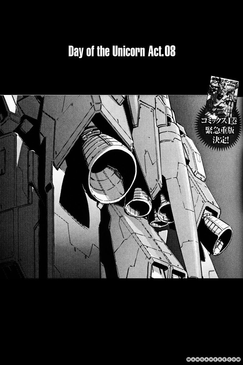 Gundam UC: Bande Dessinee 8 Page 1