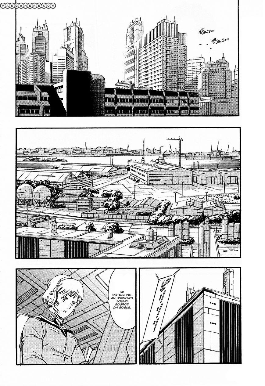 Gundam UC: Bande Dessinee 31 Page 2