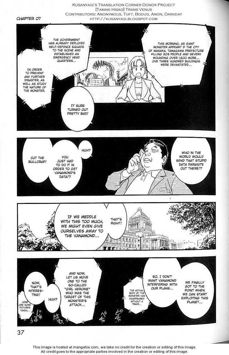 Trans Venus 6 Page 1