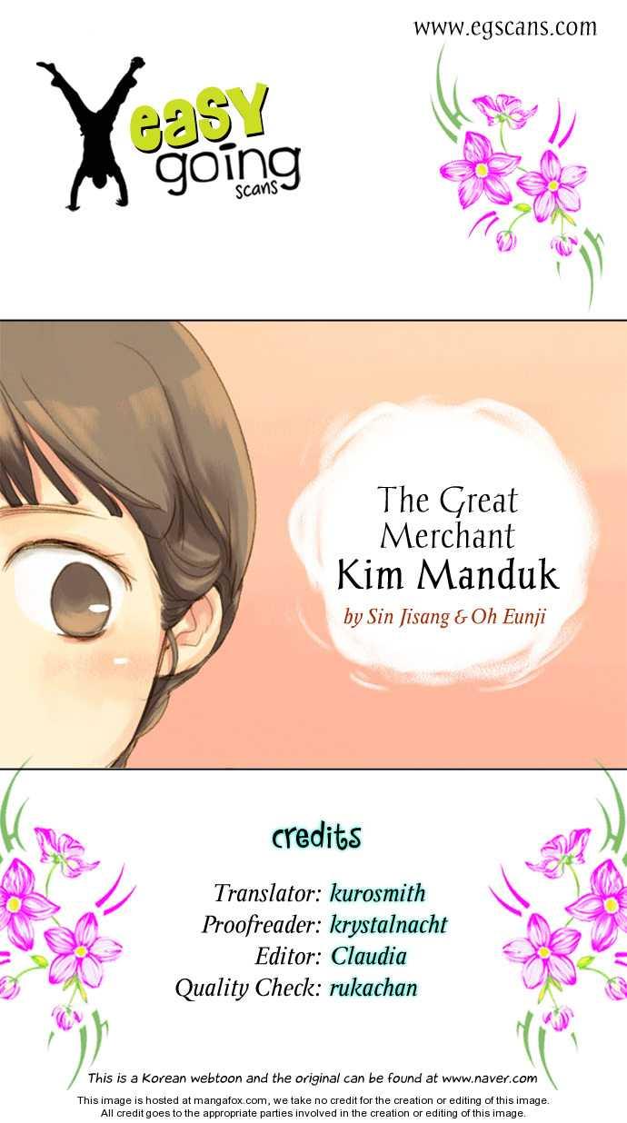 The Great Merchant Kim Manduk 4 Page 1