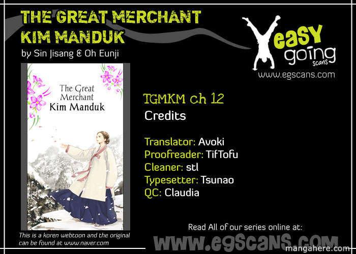 The Great Merchant Kim Manduk 12 Page 1