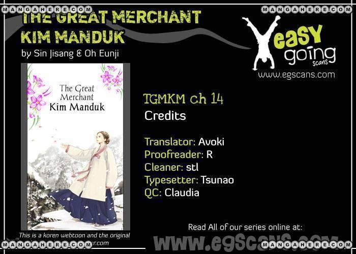 The Great Merchant Kim Manduk 14 Page 1