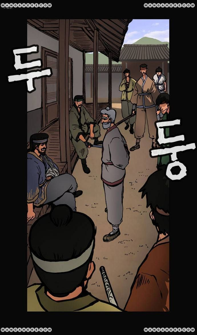 Be Heun 29 Page 3