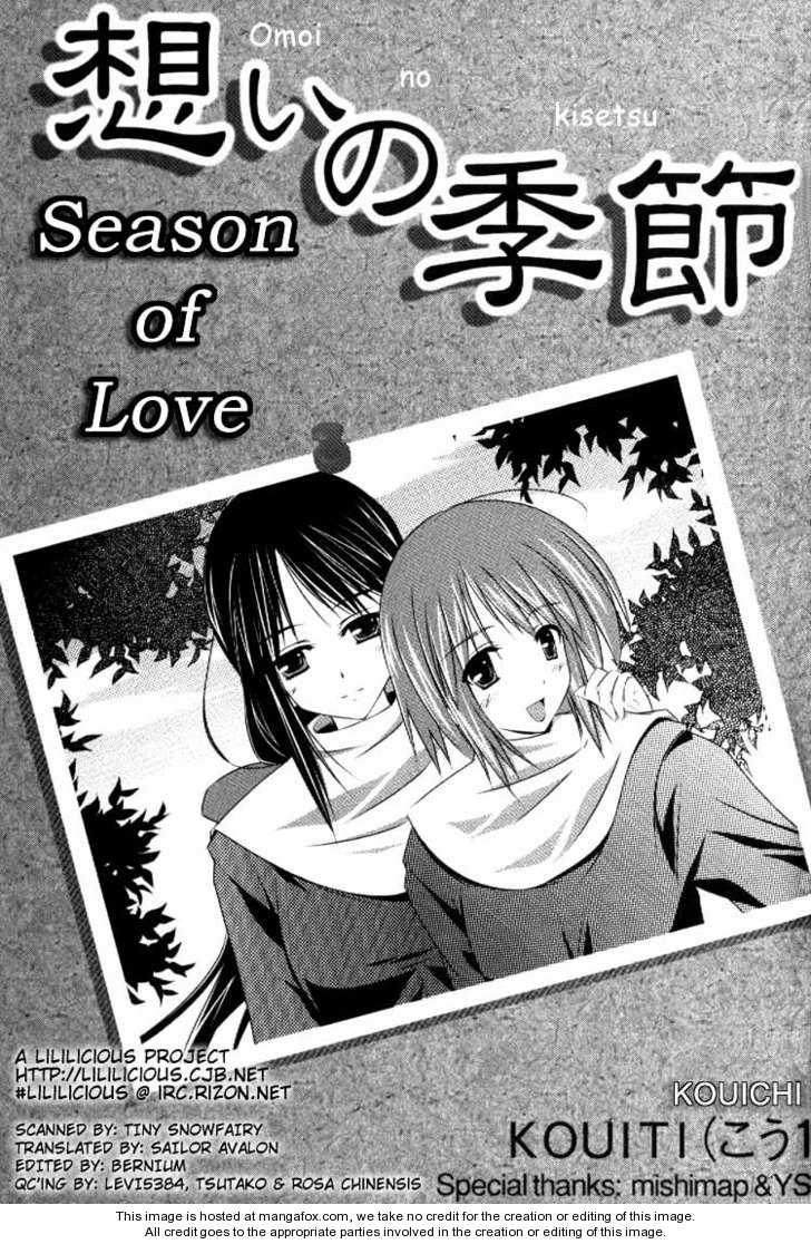 Omoi no Kisetsu 0 Page 2