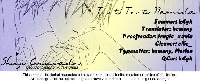 Te to Te to Namida 0 Page 2