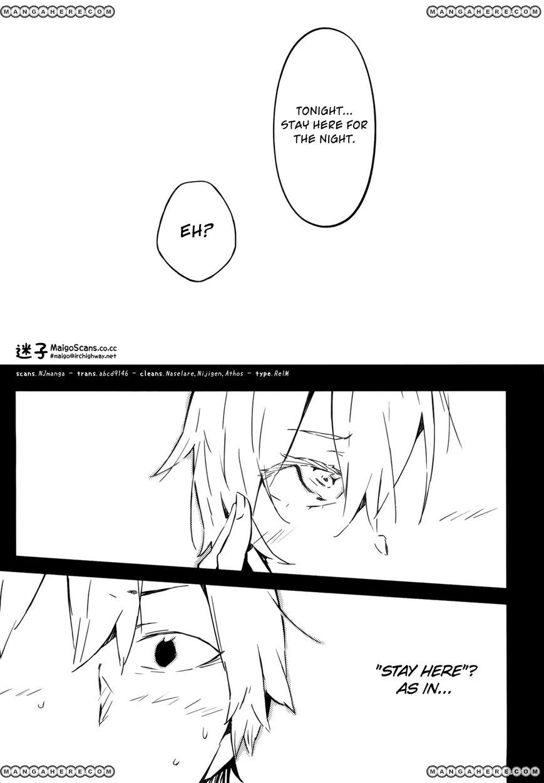Boku wa Tomodachi ga Sukunai 24 Page 1