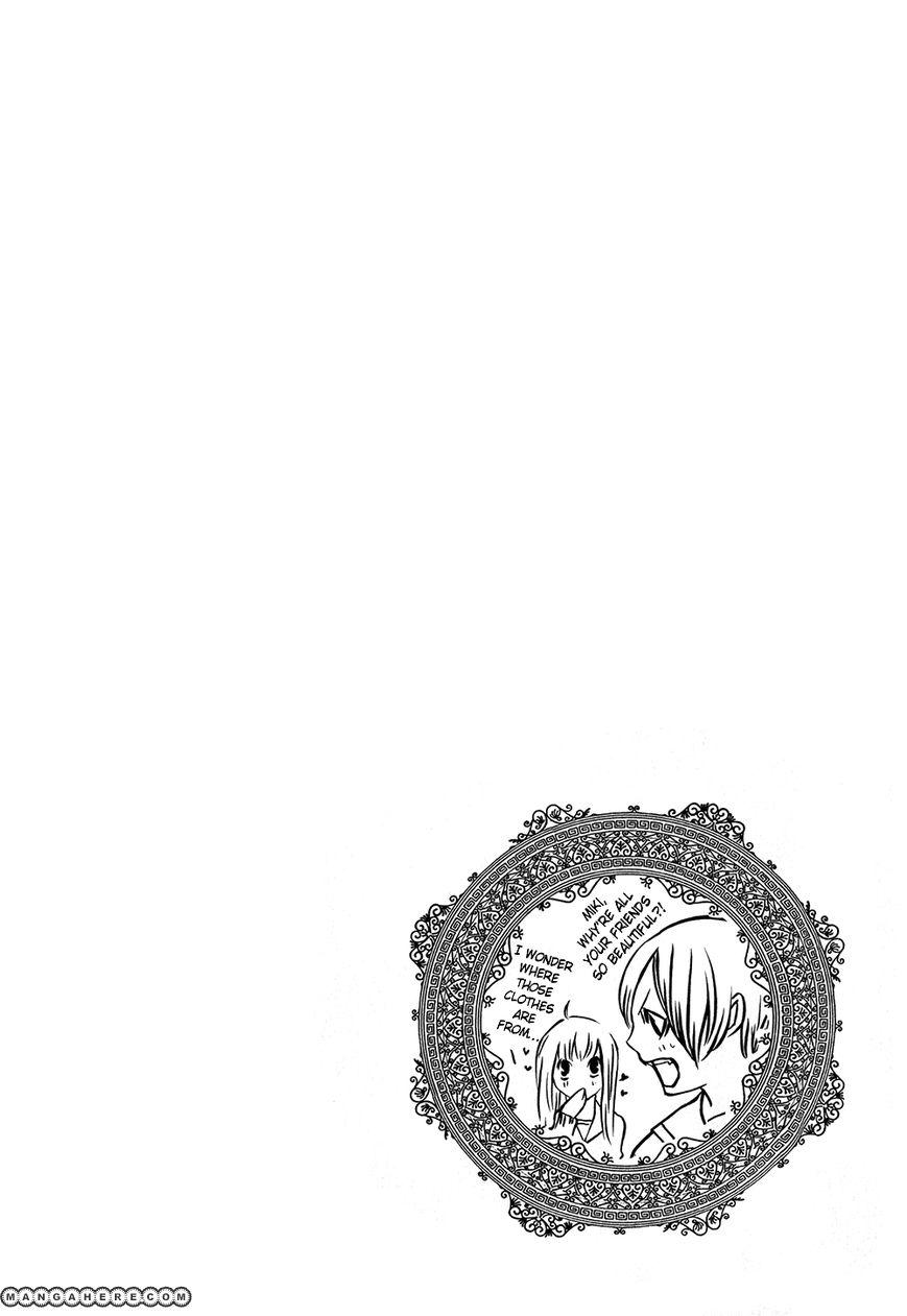 Death Edge 9 Page 3