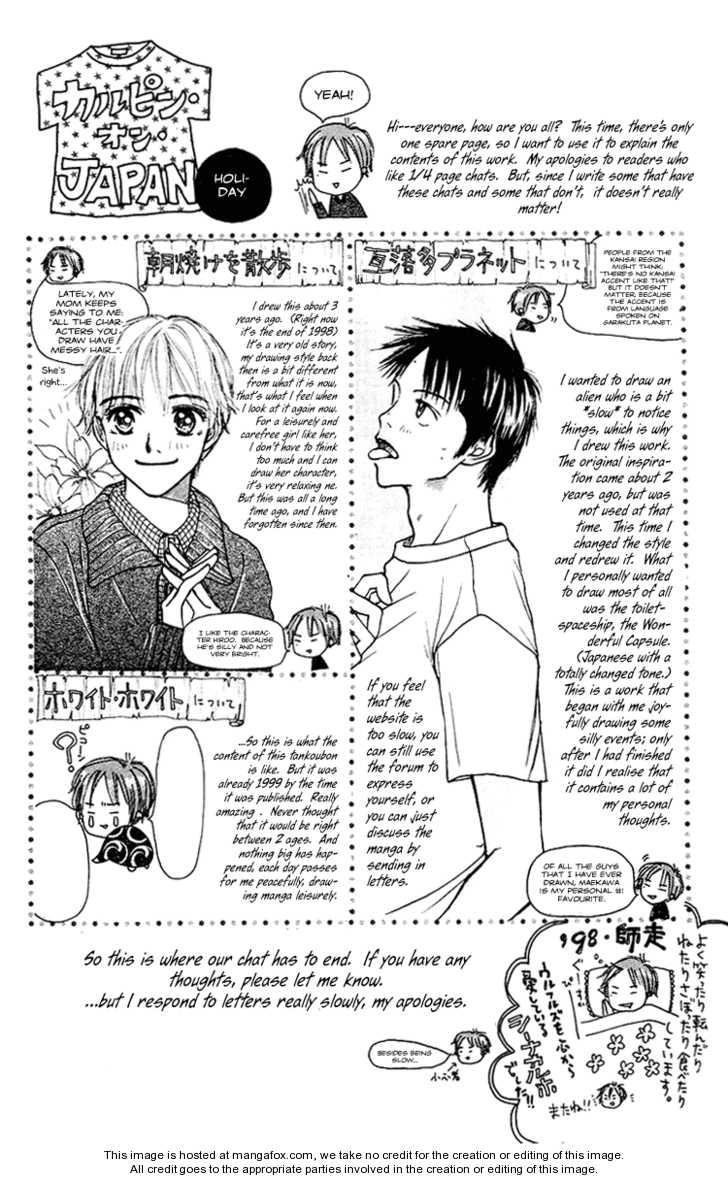 Garakuta Planet 3 Page 2