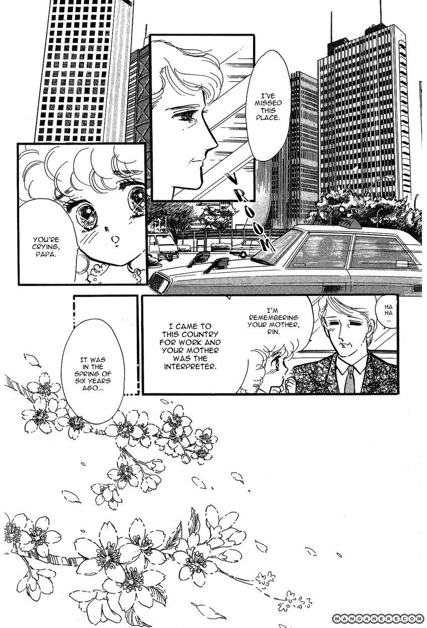 Lady!! 7 Page 2