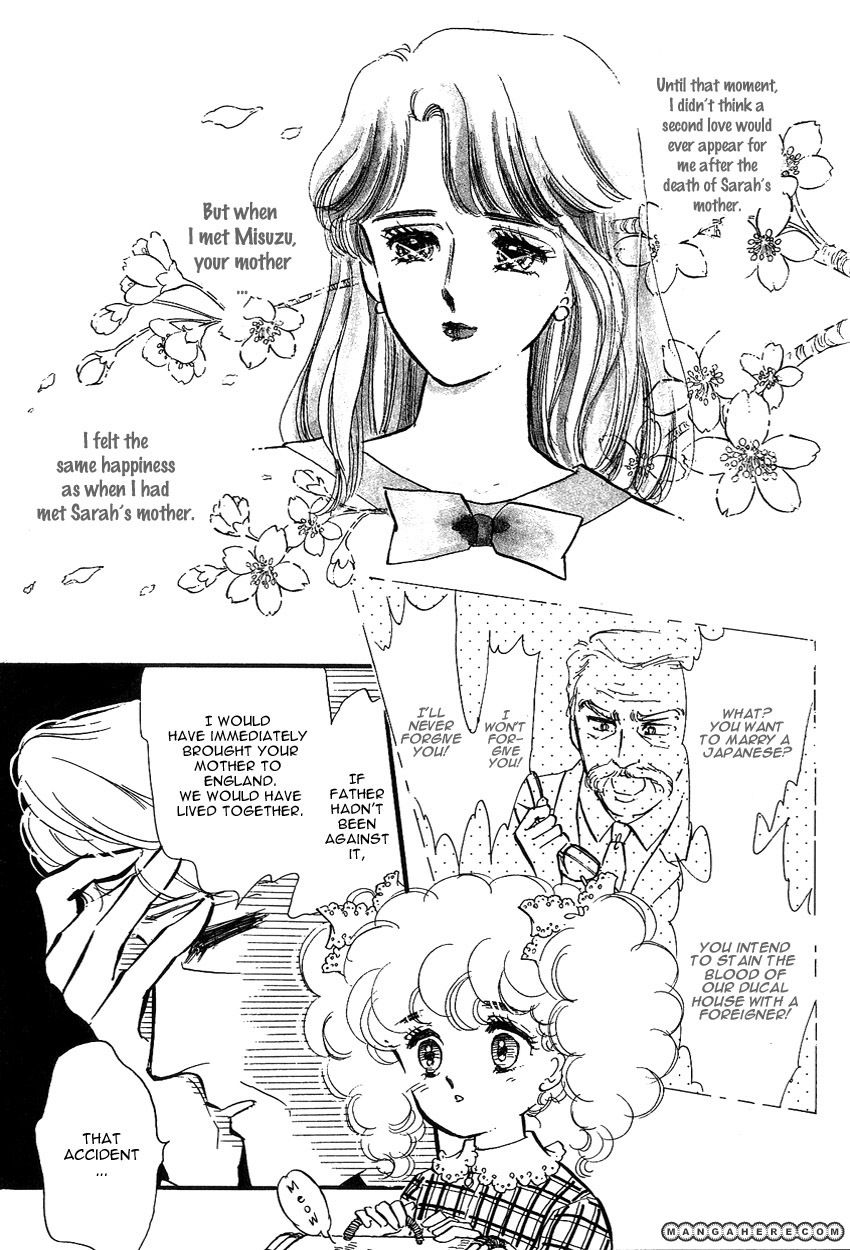 Lady!! 7 Page 3