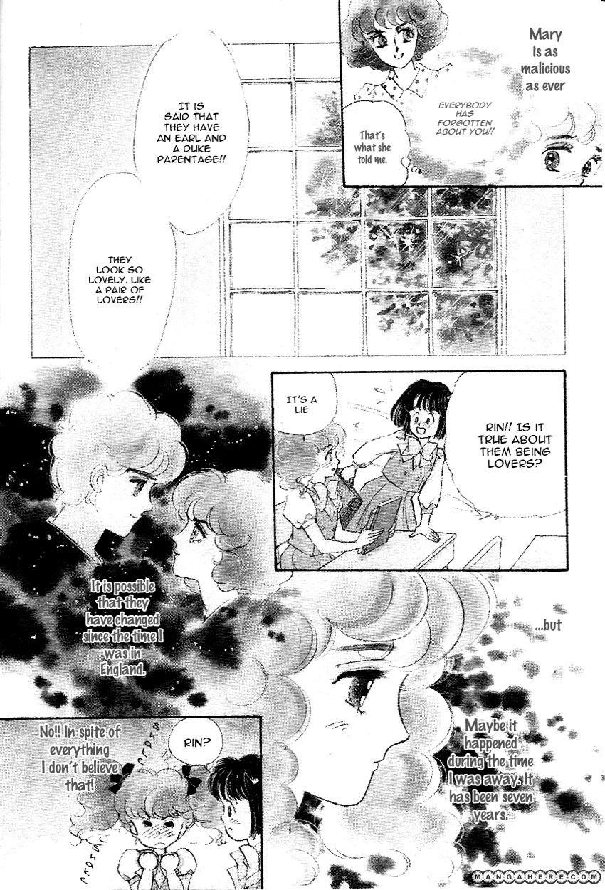 Lady!! 2 Page 3