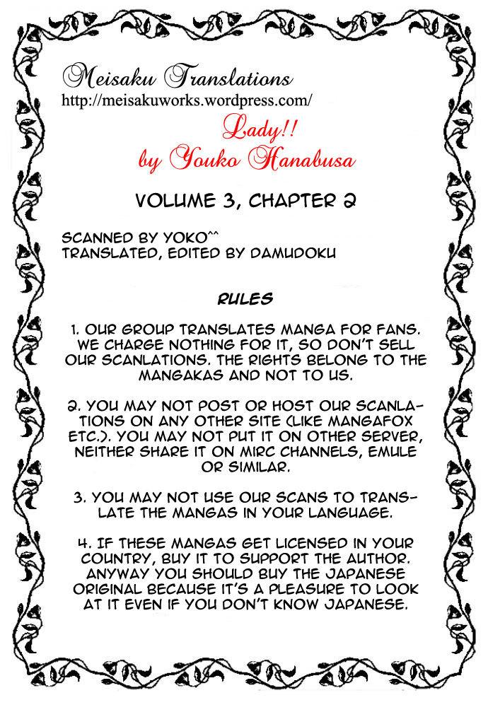 Lady!! 2 Page 1