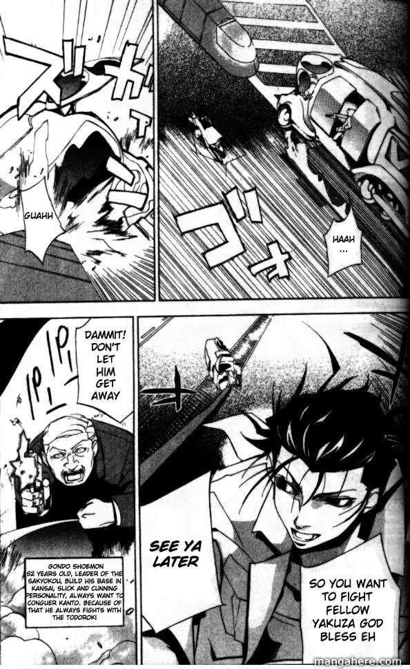 Blade Sangokushi 1.4 Page 2