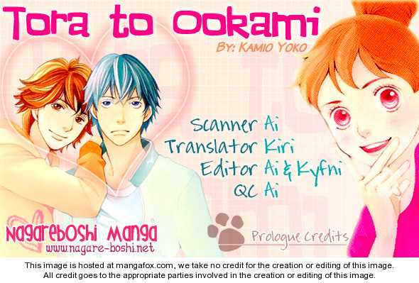 Tora to Ookami 0 Page 1