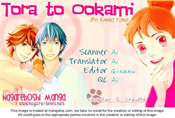 Tora to Ookami 2 Page 1