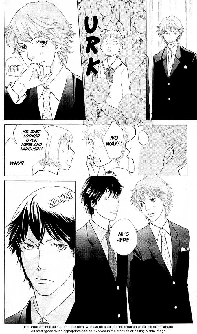 Tora to Ookami 2 Page 4