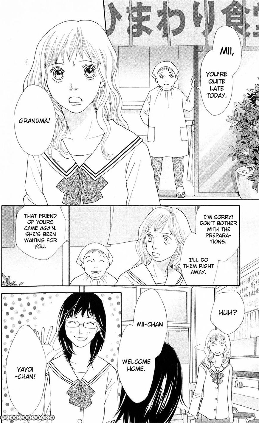 Tora to Ookami 7 Page 2