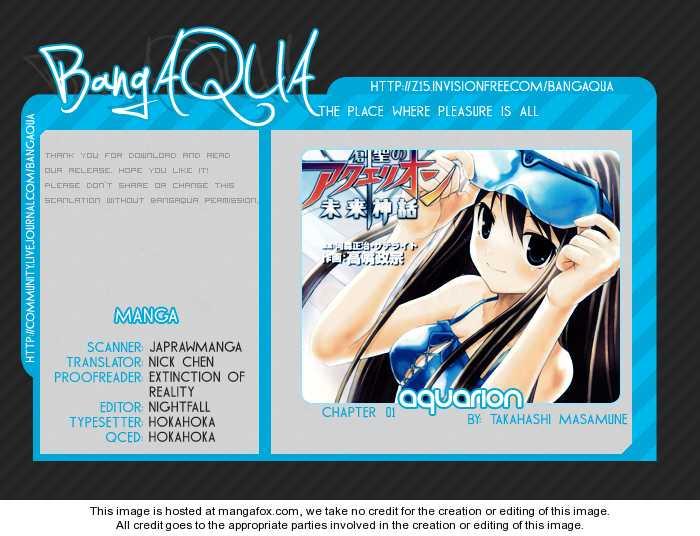 Sousei no Aquarion: Mirai Shinwa 1 Page 1