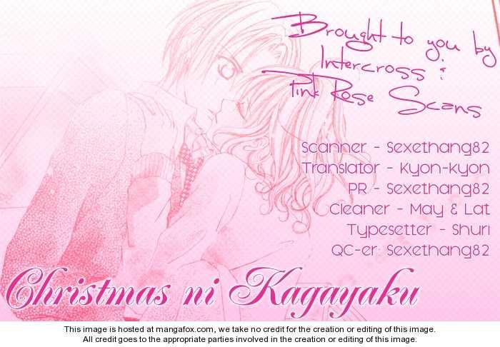Christmas ni Kagayaku 0 Page 1