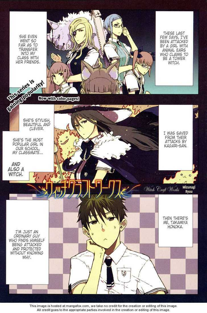 Witch Craft Works 3 Page 3