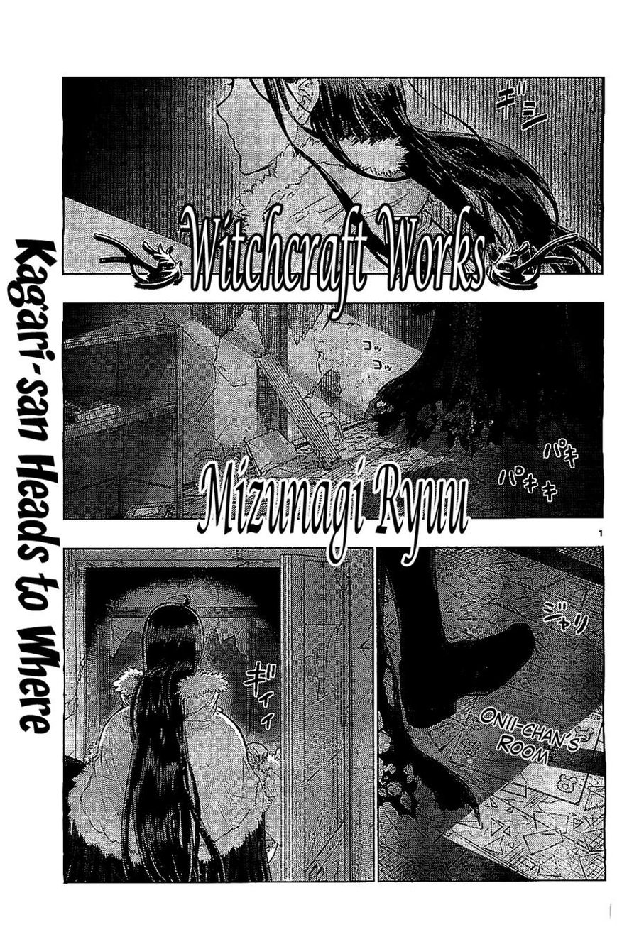 Witch Craft Works 22 Page 1