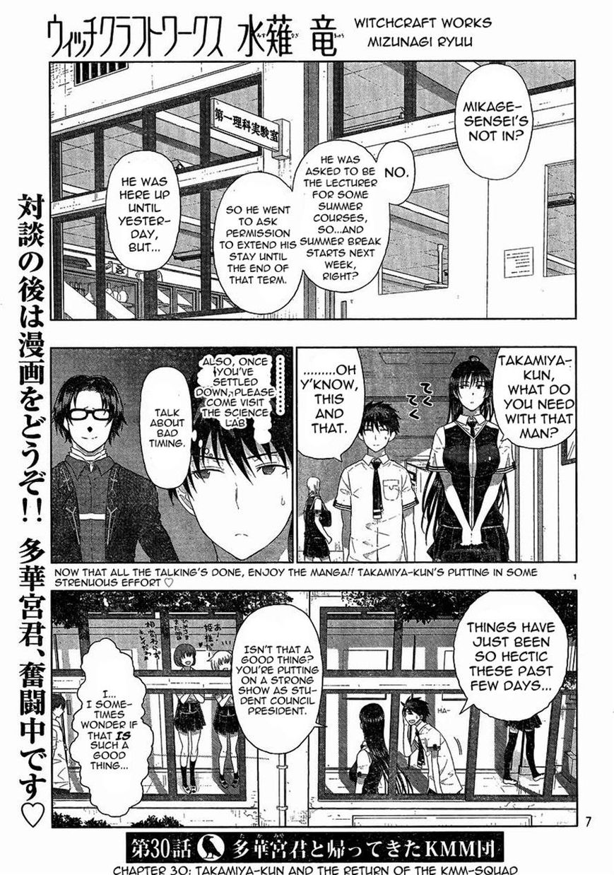 Witch Craft Works 30 Page 1