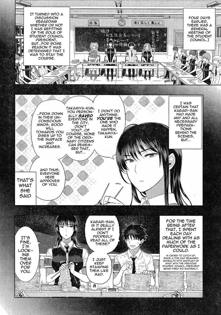 Witch Craft Works 30 Page 2