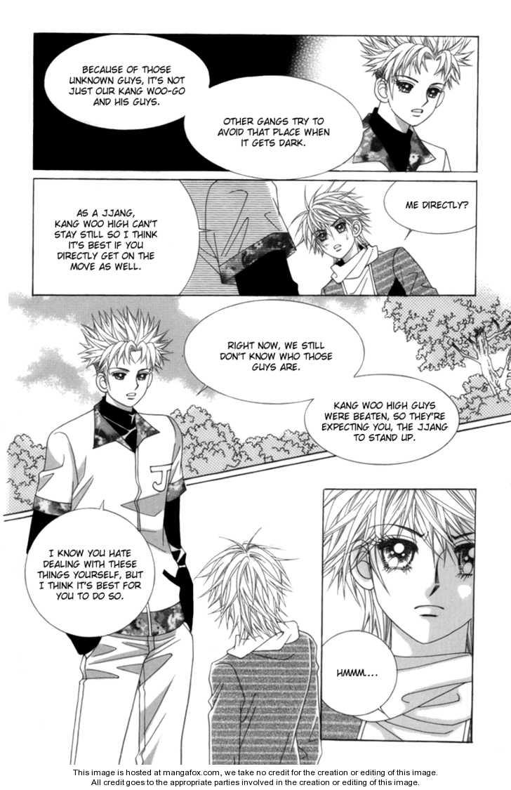 My Boyfriend is a Vampire 2 Page 4