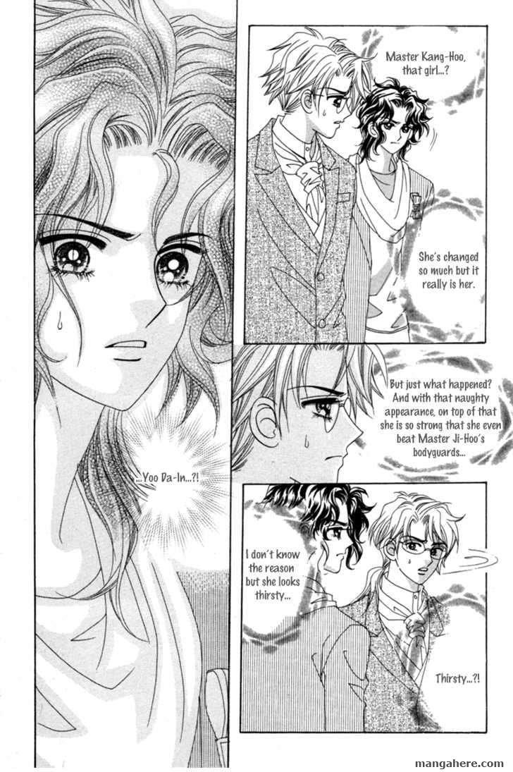 My Boyfriend is a Vampire 15 Page 3