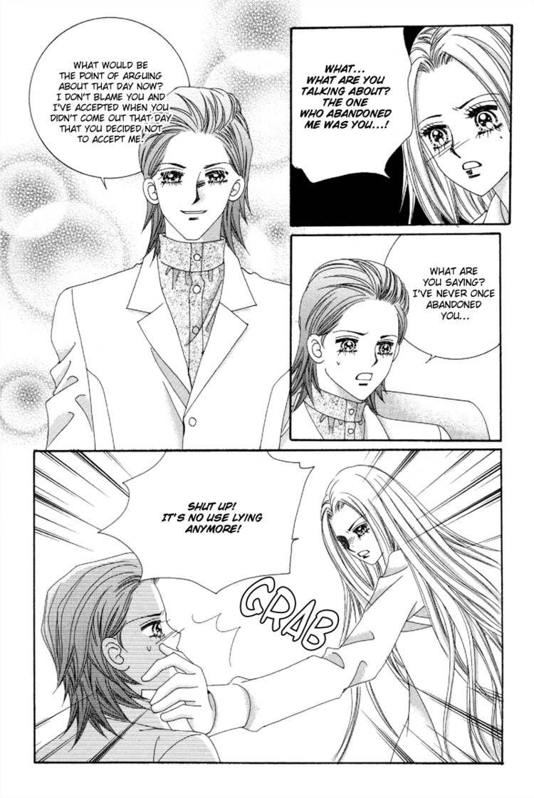 My Boyfriend is a Vampire 43 Page 2