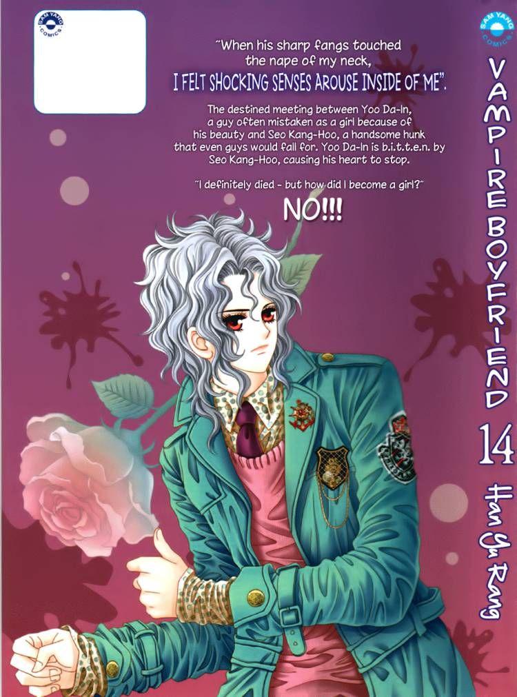 My Boyfriend is a Vampire 44 Page 3