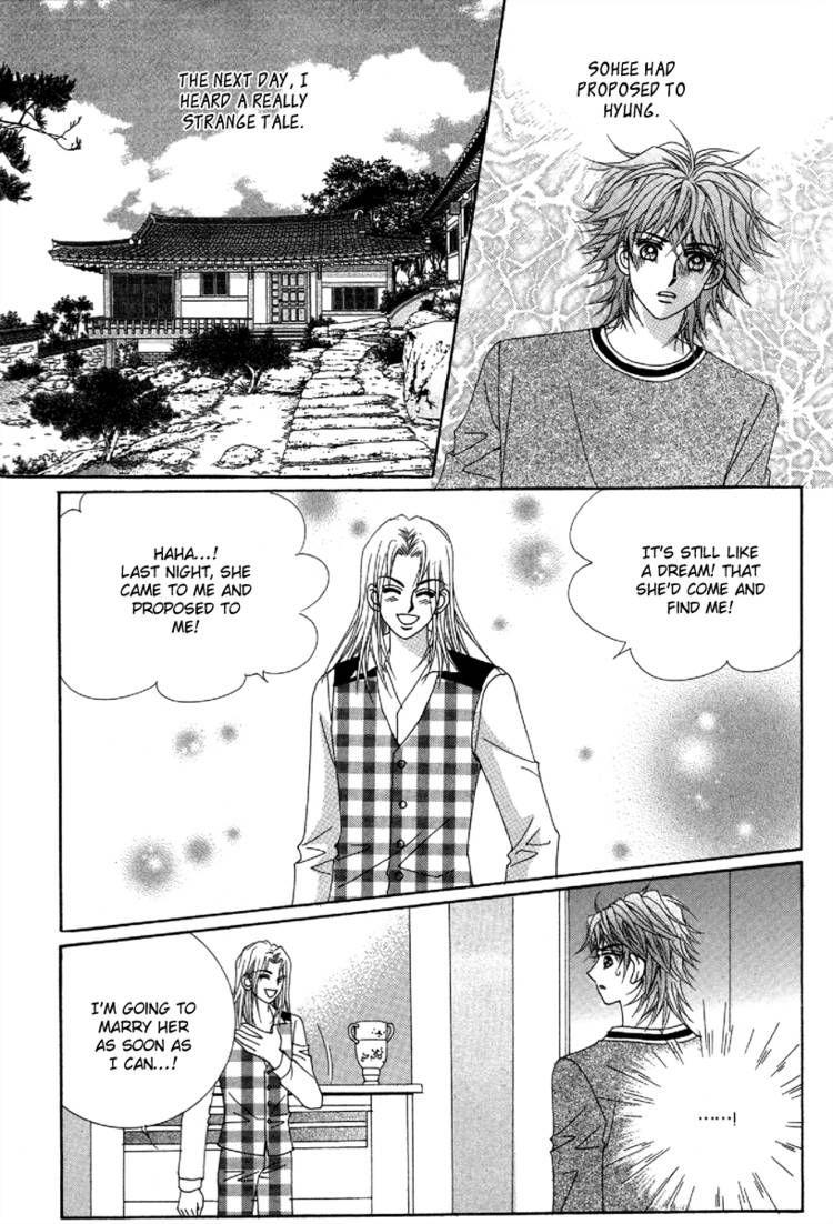 My Boyfriend is a Vampire 45 Page 2
