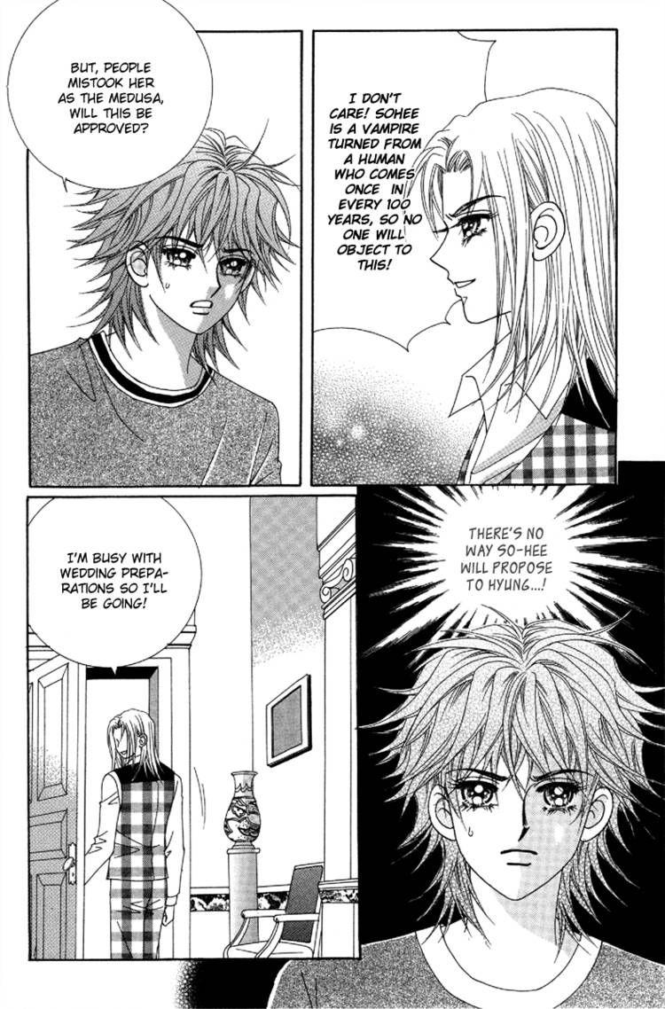 My Boyfriend is a Vampire 45 Page 3