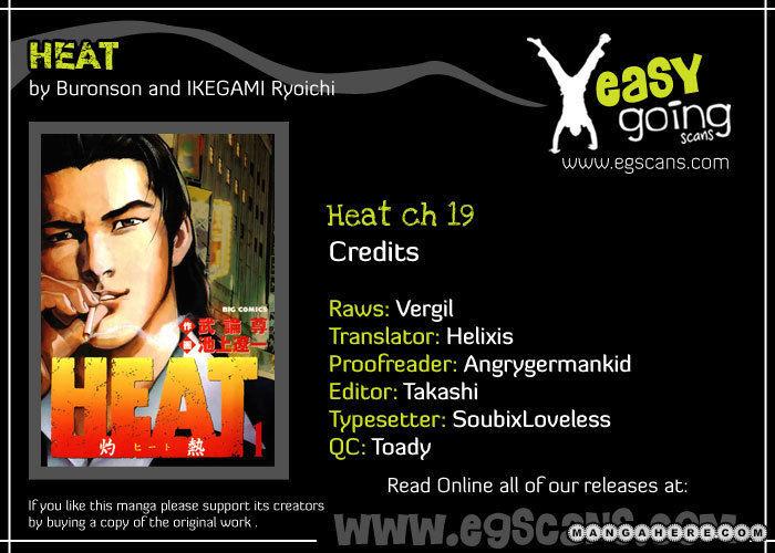 Heat 19 Page 1